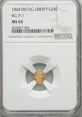 California Fractional Gold , 1868 25C Liberty Octagonal 25 Cents, BG-711, R.4, MS65 NGC. FromThe Lee and Peter L. Shaffer Collection. NGC Census: (2/10...