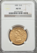Liberty Eagles: , 1855 $10 AU55 NGC. NGC Census: (147/169). PCGS Population (35/52). Mintage: 121,701. Numismedia Wsl. Price for problem free...