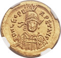 Ancients:Roman Imperial, Ancients: Leo I the Great, Eastern Roman Emperor (AD457-474). AV solidus (21mm, 4.49 gm, 5h)....