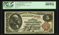 National Bank Notes:New York, New York, NY - $5 1882 Brown Back Fr. 469 The Western NB Ch. # 3700. ...