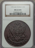 Russia, Russia: Catherine II copper 5 Kopecks 1791 AM MS63 Brown NGC,...