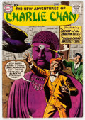 Silver Age (1956-1969):Mystery, The New Adventures of Charlie Chan #1 (DC, 1958) Condition: VG-....