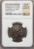 Ancients:Greek, Ancients: SELEUCID KINGDOM. Ptolemy VIII Euergetes II (145-116 BC).AR tetradrachm (15.67 gm)....