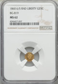 California Fractional Gold , 1860/50 25C Liberty Round 25 Cents, BG-819, R.4, MS62 NGC. NGCCensus: (8/5). PCGS Population (20/22)....