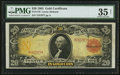 Large Size:Gold Certificates, Fr. 1179 $20 1905 Gold Certificate PMG Choice Very Fine 35 Net.....