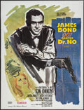 "Movie Posters:James Bond, Dr. No (United Artists, R-Late 1970s). French Grande (47"" X 63"").James Bond.. ..."