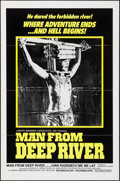 """Movie Posters:Adventure, Man from Deep River & Others Lot (Joseph Brenner Associates,1972). One Sheets (3) (27"""" X 41""""). Adventure.. ... (Total: 3 Item)"""