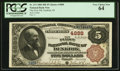 National Bank Notes:Indiana, Dunkirk, IN - $5 1882 Brown Back Fr. 472 The First NB Ch. # 4888. ...