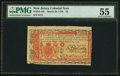 Colonial Notes:New Jersey, New Jersey March 25, 1776 £3 PMG About Uncirculated 55.. ...