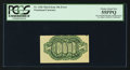 Fractional Currency:Third Issue, Fr. 1256 Milton 3R10.6l 10¢ Third Issue Inverted Back Engraving and Surcharges PCGS Choice About New 55PPQ.. ...