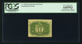 Fr. 1246 Milton 2R10.3c 10¢ Second Issue Inverted Surcharges PCGS Very Choice New 64PPQ