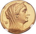 Ancients:Greek, Ancients: PTOLEMAIC EGYPT. Arsinoe II Philadelphus (277-270/68 BC).AV mnaieion or octodrachm (28mm, 27.74 gm, 11h). ...