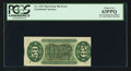 Fractional Currency:Third Issue, Fr. 1335 Milton 3R50.20d 50¢ Third Issue Spinner Inverted Surcharge PCGS Choice New 63PPQ.. ...