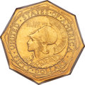 Commemorative Gold, 1915-S $50 Panama-Pacific 50 Dollar Octagonal MS63 PCGS....