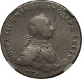 Russia, Russia: Peter III Rouble 1762 ???-?? VF Details (Surface Hairlines) NGC,...