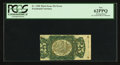 Fractional Currency:Third Issue, Fr. 1298 Milton 3R25.4b 25¢ Third Issue Inverted Back Engraving PCGS New 62PPQ.. ...