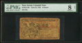 Colonial Notes:New Jersey, New Jersey June 22, 1756 £6 PMG Very Good 8 Net.. ...