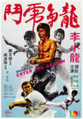 "Movie Posters:Action, Enter the Dragon (Warner Brothers, 1973). Hong Kong Poster (21"" X31""). ..."