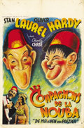 """Movie Posters:Comedy, Sons of the Desert (MGM, R-1940s). Post-War Belgian (14"""" X 22""""). ..."""