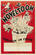 "Movie Posters:Animated, Noveltoon Cartoons Stock (Paramount, 1949). One Sheet (27"" X 41""). ..."