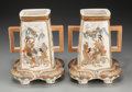 Asian:Japanese, A Pair of Japanese Satsuma Porcelain Vases, Meiji Period. Marks:(one-character mark). 9 inches high (22.9 cm). ... (Total: 2 Items)