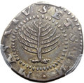 Colonials, 1652 SHILNG Pine Tree Shilling, Large Planchet, No H in MASATUSETS, AU50 PCGS. CAC. Noe-11, W-76...