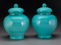 Asian:Chinese, A Pair of Beijing Glass Covered Jars, 20th century. 12-1/2 incheshigh (31.8 cm). ... (Total: 2 Items)
