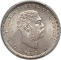 Coins of Hawaii , 1883 25C Hawaii Quarter MS66 PCGS. PCGS Population (99/15). NGCCensus: (119/6). Mintage: 242,600. ...
