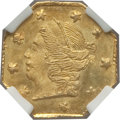 California Fractional Gold , 1871 25C Liberty Octagonal 25 Cents, BG-717, R.3, MS66 NGC. NGCCensus: (6/4). PCGS Population (21/5). ...