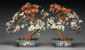 Asian:Chinese, A Pair of Chinese Hardstone Flowering Trees, 20th century. 16inches high (40.6 cm). ... (Total: 2 Items)