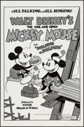"Movie Posters:Animation, Mickey Mouse in Building a Building (Buena Vista, R-1974). OneSheet (27"" X 41""). Animation.. ..."