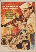 "Movie Posters:War, The Sand Pebbles (20th Century Fox, 1967). Spanish One Sheet(27.25"" X 39.25""). War.. ..."