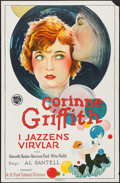 """Movie Posters:Drama, The Marriage Whirl (First National, 1926). Swedish One Sheet (25.5"""" X 39.5""""). Drama.. ..."""