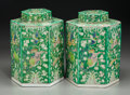 Asian:Chinese, A Pair of Chinese Famille Verte Tea Canisters, late 20th century.Marks: (six-character mark). 11-1/4 inches high (28.6 cm)...(Total: 2 Items)