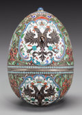 Silver Holloware, Continental:Holloware, A Russian Silver Gilt, Cloisonné and Hardstone Egg, 20th century.Marks: 84, H3 (maker's mark), (Moscow city mark). 5-1/...