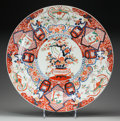 Asian:Japanese, A Large Japanese Imari Porcelain Charger, 20th century. 27-1/2inches diameter (69.9 cm). ...