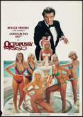 "Movie Posters:James Bond, Octopussy (Larry Green Productions, 1983). Commercial Poster (20"" X 28""). James Bond.. ..."