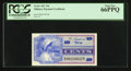 Military Payment Certificates:Series 661, Series 661 10¢ PCGS Gem New 66PPQ.. ...