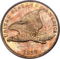 Patterns, 1858 P1C Flying Eagle Cent, Judd-193, Pollock-236, R.5, PR65 PCGS. CAC....