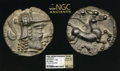 Ancients:Celtic, Ancients: GAUL. Aulerci Cenomani. Ca. 100-50 BC. AR fraction (1.18gm)....