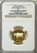 """China, China: People's Republic gold """"Year of the Ox"""" Proof 150 Yuan 1985 PR69 Ultra Cameo NGC,..."""