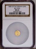 California Fractional Gold: , 1880 25C Indian Octagonal 25 Cents, BG-799X, R.3, MS63 NGC. PCGSPopulation (48/73). (#10650)...
