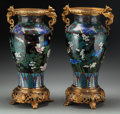 Asian:Japanese, A Pair of Japanese Cloisonné Vases with Bronze Mounts. 16-3/4inches high (42.5 cm). ... (Total: 2 Items)