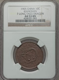 China:Kiangnan, China: Kiangnan. Kuang-hsü 10 Cash CD 1905 AU53 Brown NGC,...