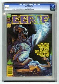 Eerie #128 (Warren, 1982) CGC NM+ 9.6 White pages. Captain Scarlet cameo. Kirk Reinert cover. Art by Jim Starlin, Neal A...