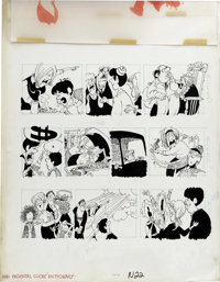 Paul Coker Jr. - Mad Page Original Art, Group of 12 (EC, 1985-88). These twelve Paul Coker Jr. pages from Mad #218, 227...