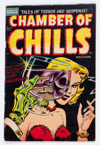 Chamber of Chills #19 (Harvey, 1953) Condition: GD