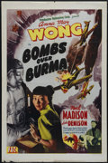 "Movie Posters:War, Bombs Over Burma (PRC, 1943). One Sheet (27"" X 41""). Anna May Wongstars and Joseph H. Lewis (""Gun Crazy"") directs in this W..."