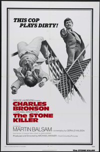 "The Stone Killer (Columbia, 1973). One Sheet (27"" X 41""). Detective Lou Torrey (Charles Bronson) is out to bre..."