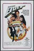 """Movie Posters:Black Films, That Man Bolt (Universal, 1973). One Sheet (27"""" X 41""""). FredWilliamson was one of the auteurs of Blaxploitation, responsibl..."""